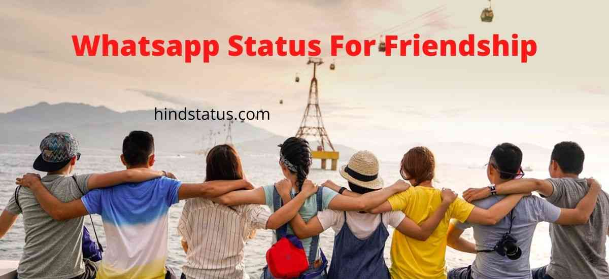 status for whatsapp in english about friendship